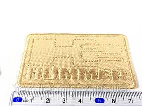 Нашивка Hummer цвет темно бежевый 77x43мм