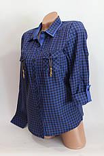 Женские рубашки в клетку замок карм. оптом VSA т.синий+электрик, фото 3