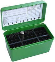 Коробка MTM H50-RM на 50 патронов кал. 22-250 Rem, 6 mm BR Norma, 243 Win, 6,5x55, 7,62x39, 308 Win. Цвет – зеленый.