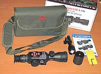 Прицел с ПНВ для дневной и ночной охоты ATN X-SIGHT II HD 3-14x
