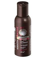 МАСЛО РЕПЕЙНОЕ с кератином для волос ЭКСТРА-ВОССТАНОВЛЕНИЕ перед шампунем смываемое