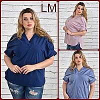 Р 42, 44, 46, 48, 50, 52, Летняя красивая блузка батал синяя джинс лиловая больших размеров 770340