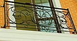 Кованые ограждения балкона БЛ-701, фото 2