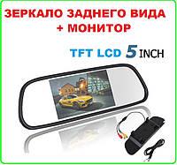 Зеркало заднего вида 5 TFT LCD