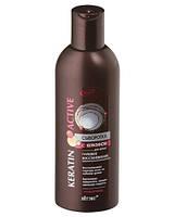 СЫВОРОТКА с кератином для волос ГЛУБОКОЕ ВОССТАНОВЛЕНИЕ несмываемая Keratin Active