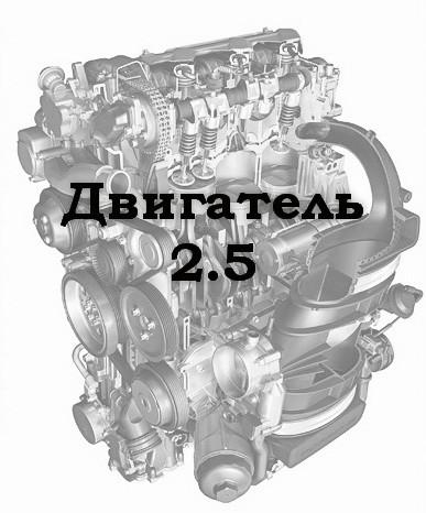 Сцепление VW T5 2.5TDI 03-09