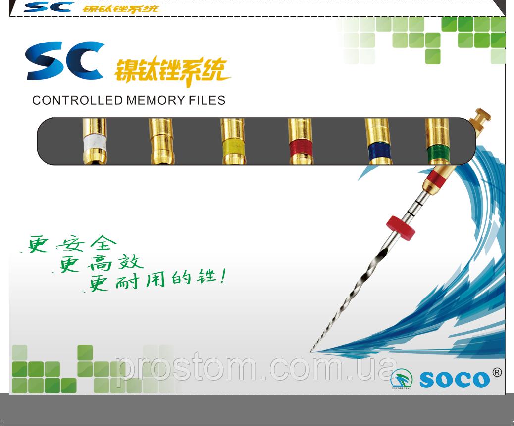Soco SC   (coxo)
