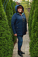Куртка женская весна - осень синяя