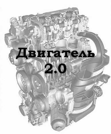 Сцепление VW T5 2.0TDI / BiTDI 09-