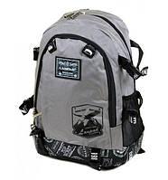 Скидки на спортивные рюкзаки steiner рюкзаки кто производитель