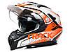 Шлем для мотокросса Naxa CO3/E