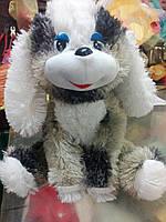 Мягкая игрушка Щенок 45см