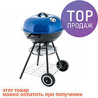 Гриль барбекю угольный на колесах Empire 0426