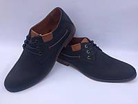 """Кожаные стильные синие мужские туфли фабрики """"Slat"""""""