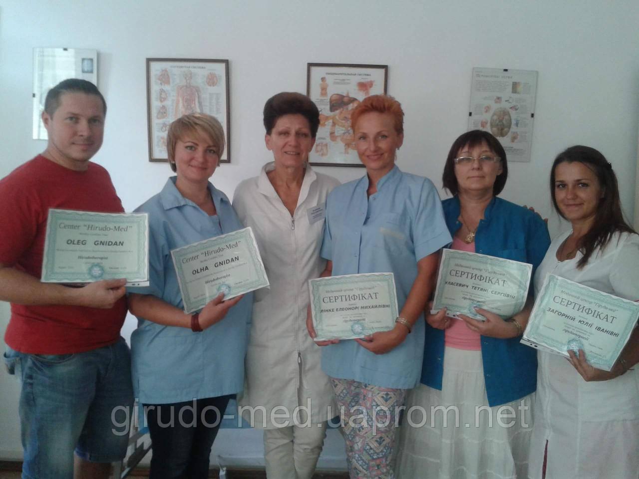 Szkolenia hirudoterapii  .Курсы гирудотерапии  Украина