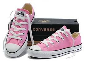Женские кеды Converse pink розовые (Реплика)