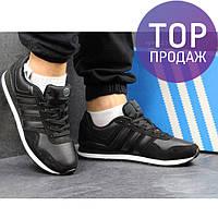 Мужские кроссовки Adidas Neo, замша + пресс кожа, черно белые / кроссовки для зала мужские Адидас Нео, удобные