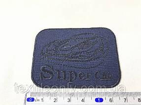Нашивка super car  цвет темно синий 70х52 мм
