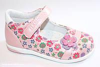 Ботинки Flamingo 71Т-XY-0100