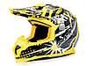 Шлем для мотокросса Naxa C8/E