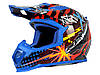 Шлем для мотокросса Naxa C8/H