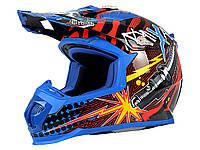 Шлем для мотокросса Naxa C8/H, фото 1