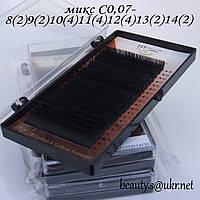 Ресницы I-Beauty микс С-0,07 8-14мм
