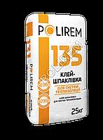 Клей - шпаклевка для БАЗАЛЬТОВЫХ плит POLIREM 135