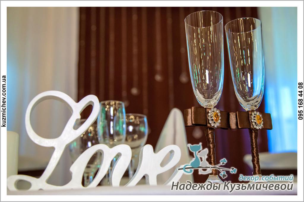 """Шоколадная свадьба в ресторане """"Козачка"""" Полтава"""