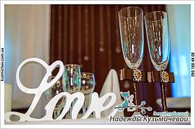 """Шоколадная свадьба в ресторане """"Козачка"""" Полтава 1"""