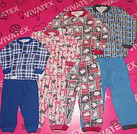 Пижама детская цветная начес
