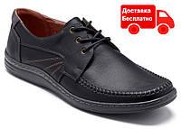 Туфли кожаные мужские 035ч 45