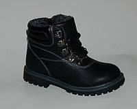 Kimboo арт. 1510B черный  Зимняя обувь для мальчиков.