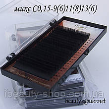 Ресницы I-Beauty микс С-0,15 9-11-13мм