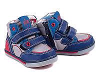 Демисезонные ботиночки для мальчиков.  PT712D (8пар, 21-26)