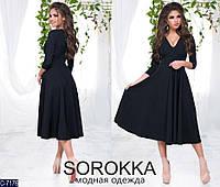 Платье Модель: 1056