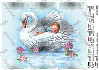 Схема для вышивания бисером - Метрика для мальчика