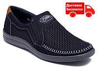 Туфли кожаные мужские 036пс 40