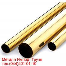 Труба латунна Л63 діаметром 60х1х4000 мм напівтвердий