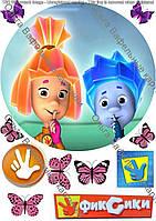 Вафельная картинка Симка и Нолик