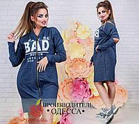 Платье- кардиган большого размера, Ткань: двухнить Турция Цвет:пудра бежевая и черный джинс. яс №478-360
