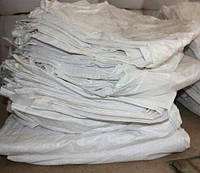 Продам оптом мешки полипропиленовые белые б/у