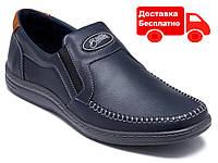 Туфли кожаные мужские 036с 40