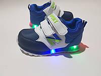 Кроссовки с подсветкой на мальчика 23 и 24 размеры
