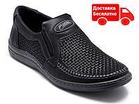 Туфли кожаные мужские 036пч 45