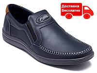 Туфли кожаные мужские 036с 45