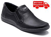 Туфли кожаные мужские 036ч 45