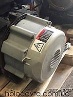 Генератор Carrier Vector ; 54-00553-01 , 54-00630-50, фото 1