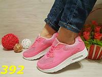 Женские кроссовки Аирмакс ярко розовые, р.36-41