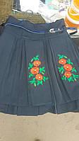 Юбка школьная с вышивкой в расцветках